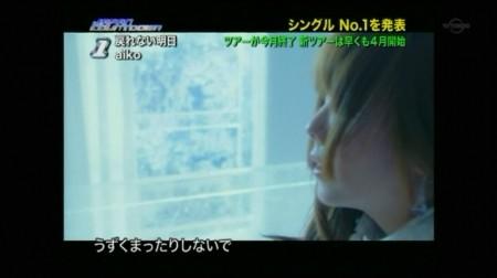 f:id:da-i-su-ki:20100218034922j:image