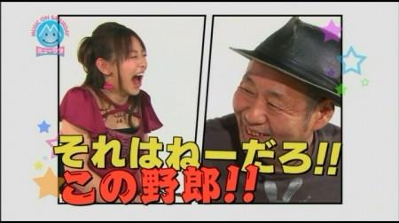 f:id:da-i-su-ki:20100218035152j:image