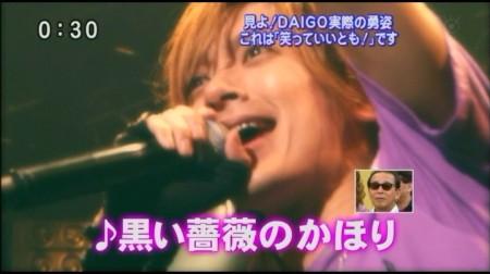f:id:da-i-su-ki:20100218040031j:image