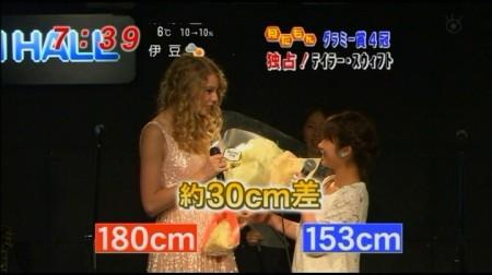 f:id:da-i-su-ki:20100218040949j:image
