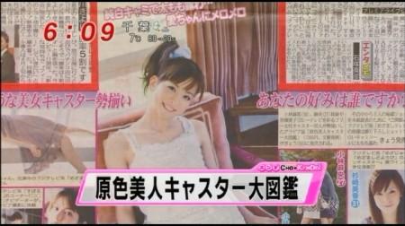 f:id:da-i-su-ki:20100219050651j:image