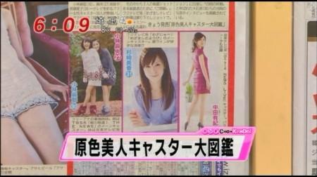 f:id:da-i-su-ki:20100219050652j:image