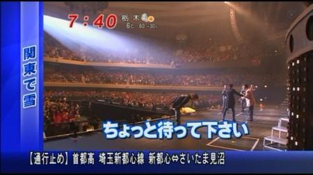 f:id:da-i-su-ki:20100219052004j:image