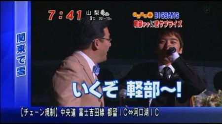 f:id:da-i-su-ki:20100219052529j:image
