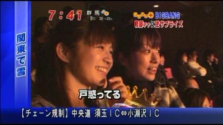 f:id:da-i-su-ki:20100219052530j:image