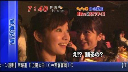 f:id:da-i-su-ki:20100219052531j:image
