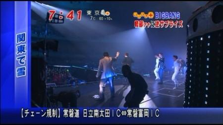 f:id:da-i-su-ki:20100219052550j:image