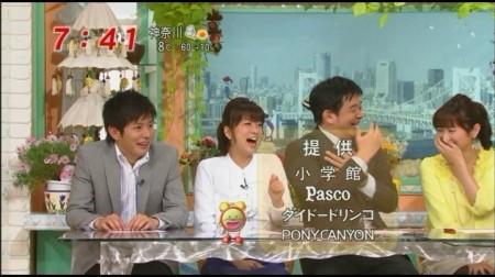 f:id:da-i-su-ki:20100219052606j:image