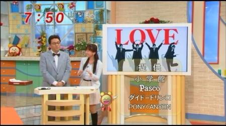 f:id:da-i-su-ki:20100219053653j:image