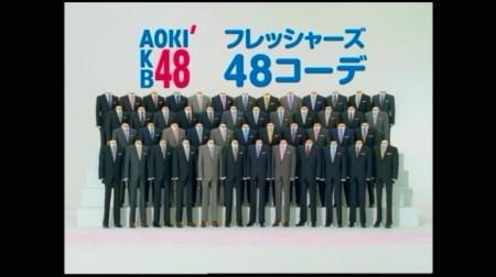 f:id:da-i-su-ki:20100219054916j:image