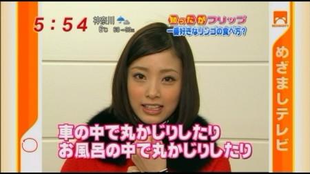 f:id:da-i-su-ki:20100221022740j:image