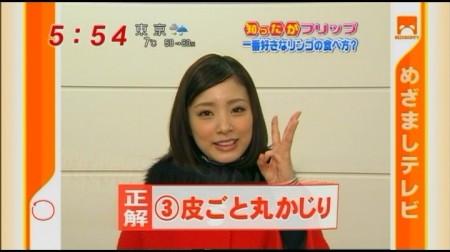 f:id:da-i-su-ki:20100221022742j:image