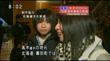 f:id:da-i-su-ki:20100221052436j:image