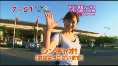 f:id:da-i-su-ki:20100221053300j:image
