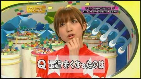 f:id:da-i-su-ki:20100222070722j:image