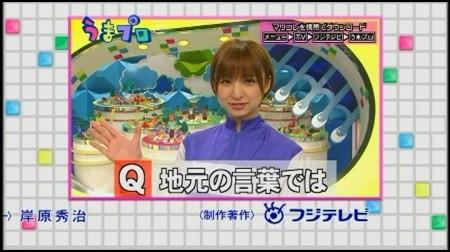 f:id:da-i-su-ki:20100222070850j:image