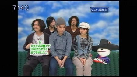 f:id:da-i-su-ki:20100226232023j:image