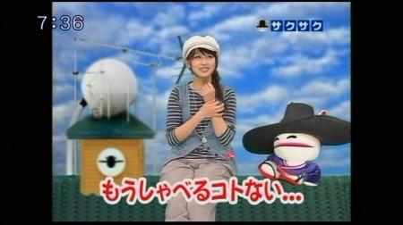 f:id:da-i-su-ki:20100226233822j:image