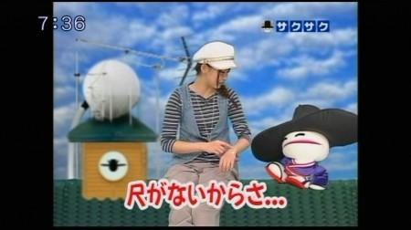 f:id:da-i-su-ki:20100226233826j:image