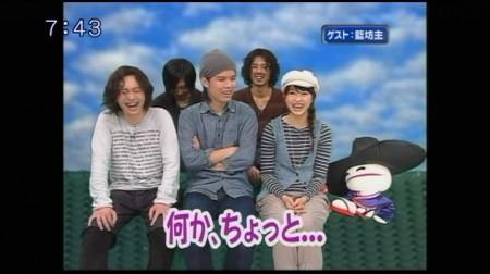 f:id:da-i-su-ki:20100226234624j:image