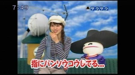f:id:da-i-su-ki:20100226235014j:image