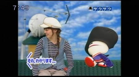 f:id:da-i-su-ki:20100226235015j:image