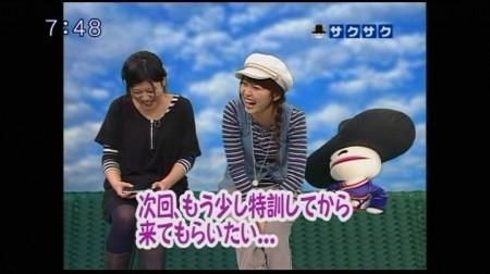 f:id:da-i-su-ki:20100227055533j:image