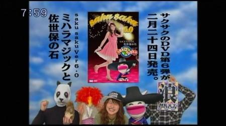 f:id:da-i-su-ki:20100227063321j:image