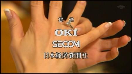f:id:da-i-su-ki:20100228072810j:image