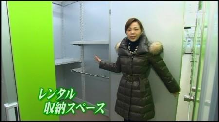 f:id:da-i-su-ki:20100228073225j:image