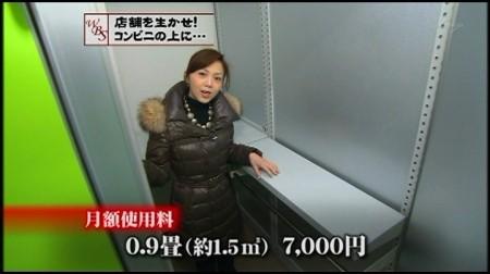 f:id:da-i-su-ki:20100228073342j:image