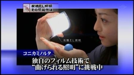 f:id:da-i-su-ki:20100228080605j:image