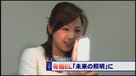 f:id:da-i-su-ki:20100228080615j:image