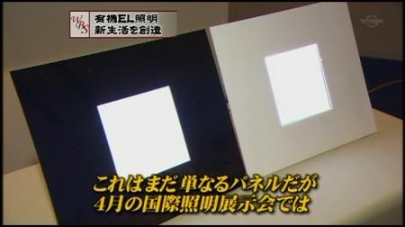 f:id:da-i-su-ki:20100228080816j:image