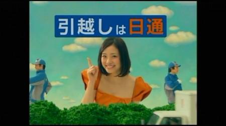 f:id:da-i-su-ki:20100228092222j:image