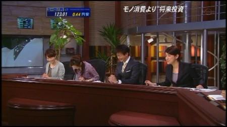 f:id:da-i-su-ki:20100228092715j:image