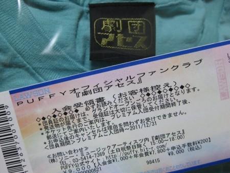 f:id:da-i-su-ki:20100301232341j:image