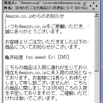 f:id:da-i-su-ki:20100303220306j:image