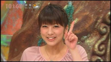 f:id:da-i-su-ki:20100305182236j:image