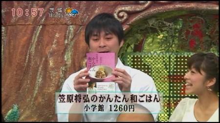 f:id:da-i-su-ki:20100305183742j:image