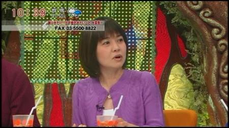 f:id:da-i-su-ki:20100305184258j:image