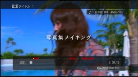 f:id:da-i-su-ki:20100306112842j:image