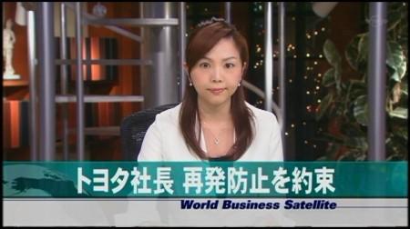 f:id:da-i-su-ki:20100307071827j:image