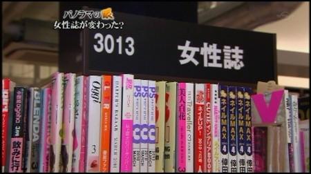 f:id:da-i-su-ki:20100307072051j:image