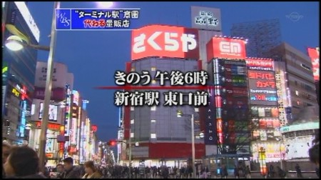 f:id:da-i-su-ki:20100307073957j:image