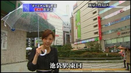 f:id:da-i-su-ki:20100307074154j:image