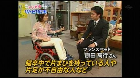 f:id:da-i-su-ki:20100307075318j:image