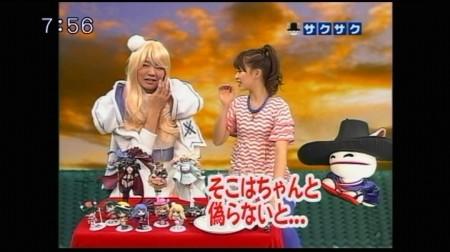 f:id:da-i-su-ki:20100307125157j:image