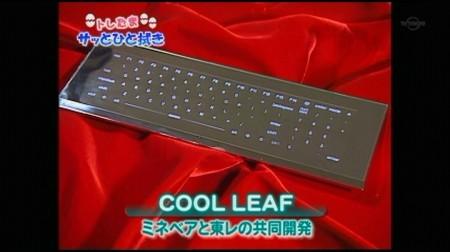 f:id:da-i-su-ki:20100307134529j:image
