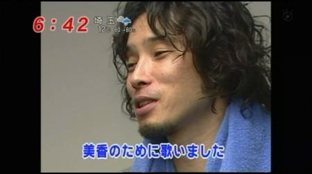 f:id:da-i-su-ki:20100307215558j:image